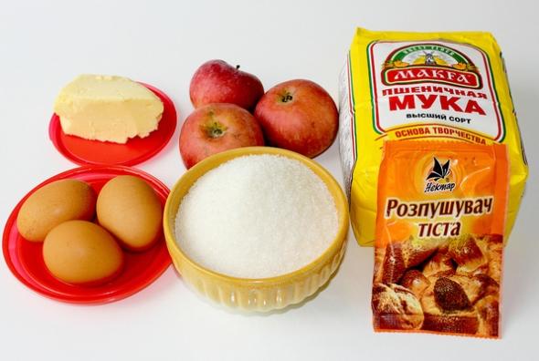 Ингредиенты для приготовления яблочного пирога с безе