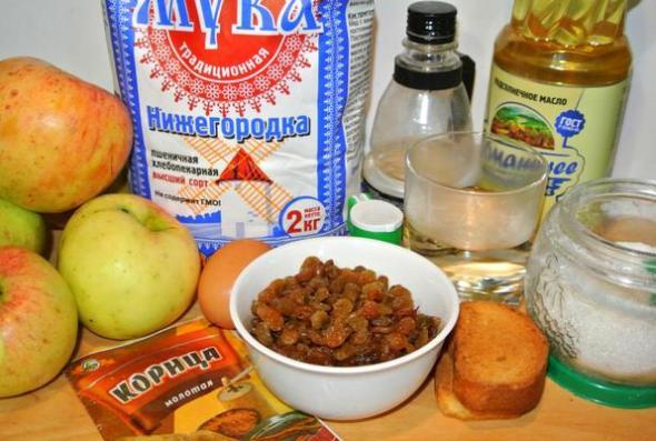 Яблочный штрудель - ингредиенты