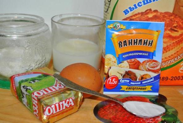 Молочные коржики - ингредиенты