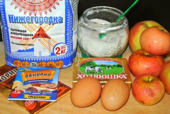 Ингредиенты для песочного печенья с яблоками