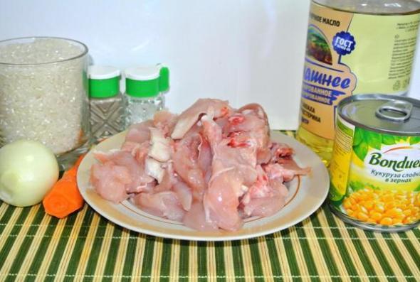 Ингредиенты для риса с курицей и овощами
