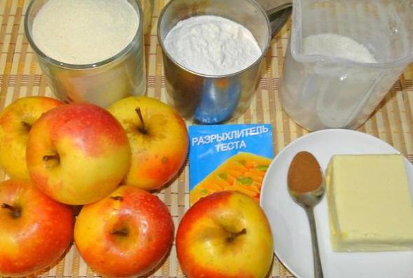 Венгерский яблочный пирог - ингредиенты