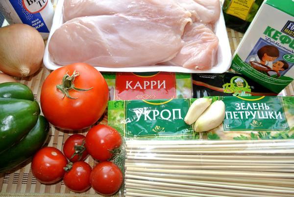 Куриные шашлычки – ингредиенты