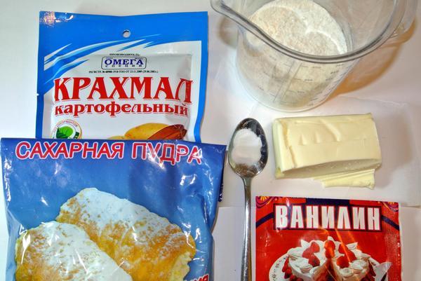 Немецкое печенье – ингредиенты