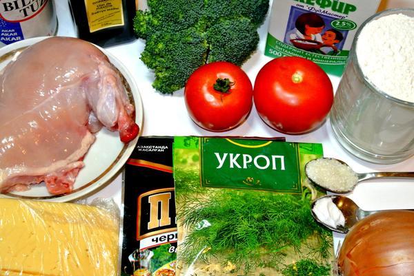 Пицца с курицей и брокколи – фото ингредиентов