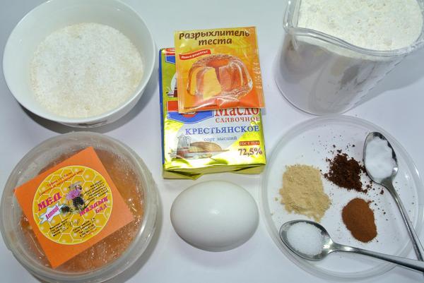 Пряничные елочки - ингредиенты