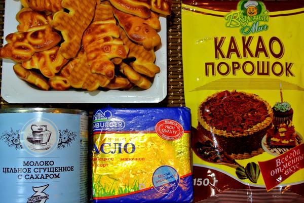 Пирожное «Картошка» из печенья – состав продуктов