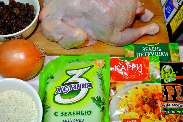 Фаршированный цыпленок – ингредиенты