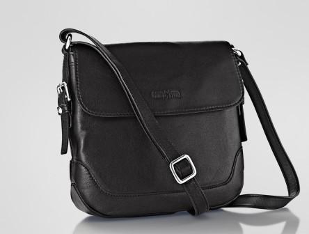 Такая удобная кожаная сумочка - великолепный подарок
