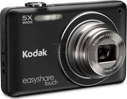 kodak-easyshare