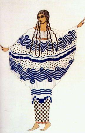 style-grec