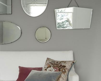 Комната со множеством зеркал