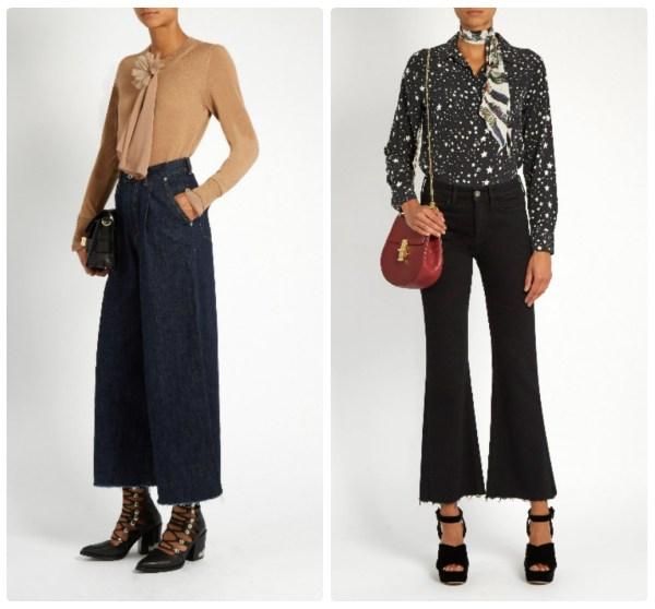 Широкие джинсы с рваным краем