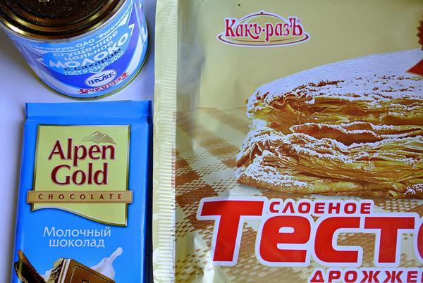 Рецепт круассаны с шоколадом из слоеного