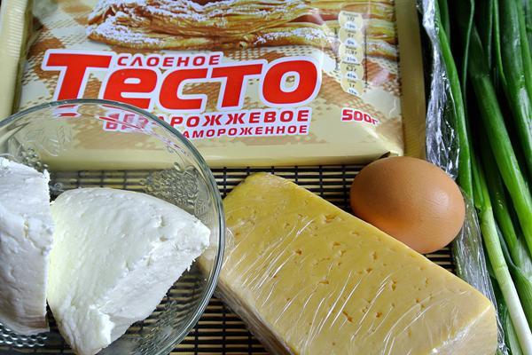 Пирог-улитка из слоеного теста - ингредиенты