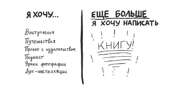 vremya-ty-kuda01