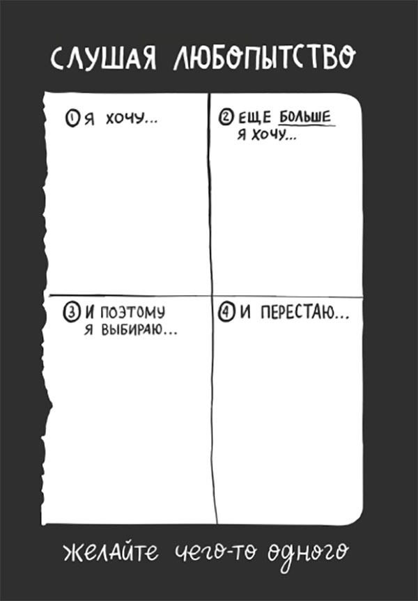 vremya-ty-kuda03