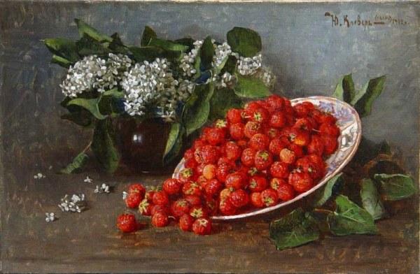 Натюрморт с клубникой и сиренью. Юлий Юльевич Клевер (1850-1924), русский художник немецкого происхождения.