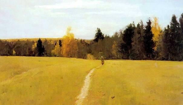 Осень. Домотканово, 1892. Холст, масло. Валентин Серов.