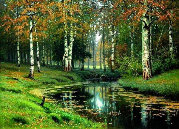 Золотая осень. Тихая речка. Ефим Ефимович Во́лков (1844, Санкт-Петербург — 17 февраля 1920, Петроград)