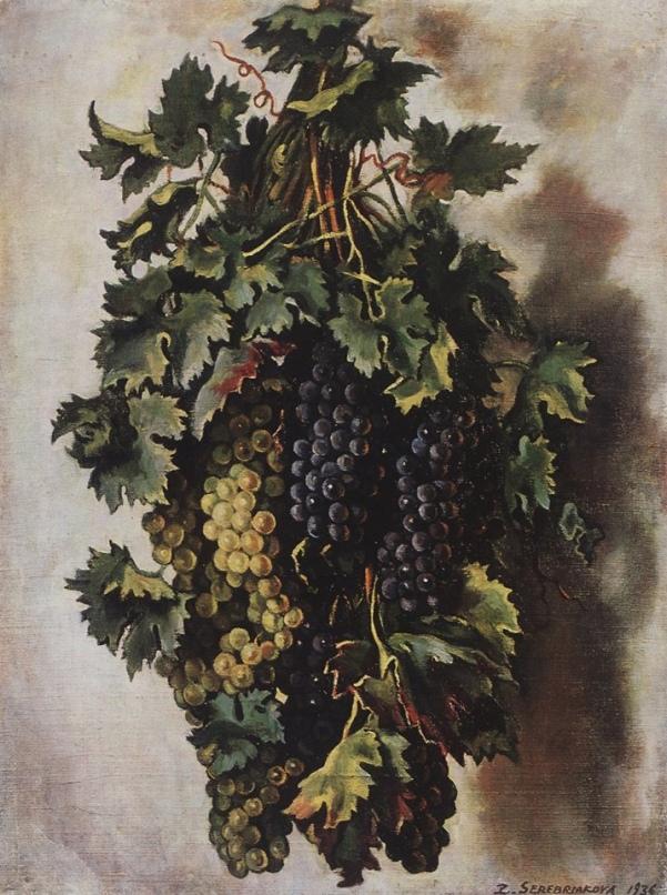 Виноград, 1936. Зинаида Евгеньевна Серебрякова (девичья фамилия Лансере́; 1884-1967), русская художница
